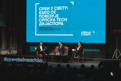Serbian Entrepreneurs at Talent 2.0